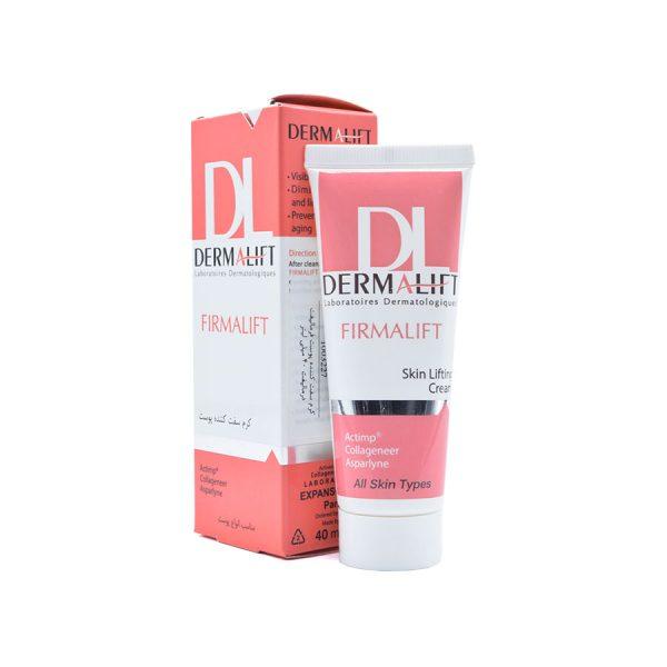 کرم سفت کننده پوست فرمالیفت درمالیفت (Dermalift)