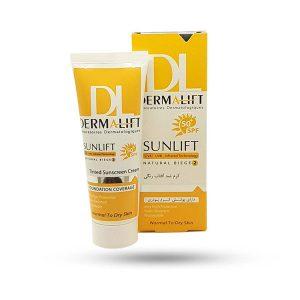 کرم ضد آفتاب رنگی طبیعی پوست خشک و معمولی 2 درمالیفت (Dermalift)