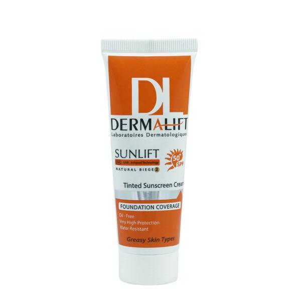 کرم ضد آفتاب رنگی پوست چرب بژ طبیعی ۲ درمالیفت (Dermalift)