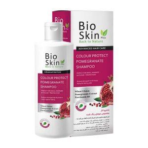 شامپو انار موهای رنگ شده بایو اسکین (Bio Skin)