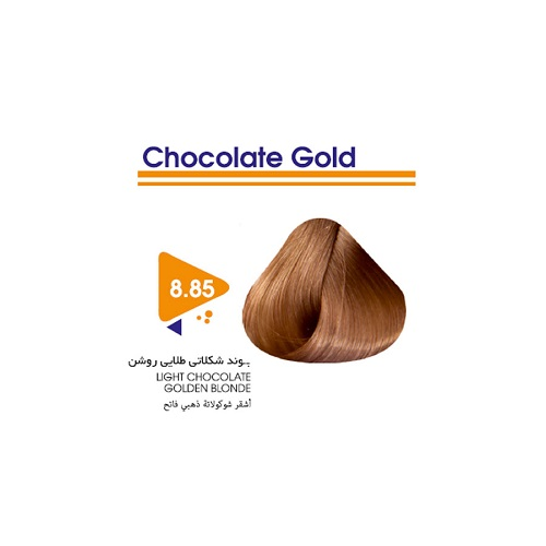 رنگ مو بلوند شکلاتی طلایی روشن ویتامول