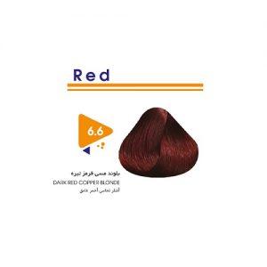 رنگ مو بلوند مسی قرمز ویتامول