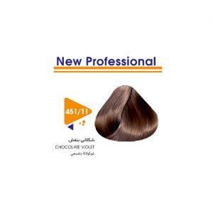 رنگ مو حرفه ای شکلاتی بنفش ویتامول