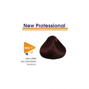 رنگ مو حرفه ای هایلایت دودی ویتامول