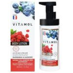 لوسیون بدن مدل Blue Berry & Rasperries ویتامول