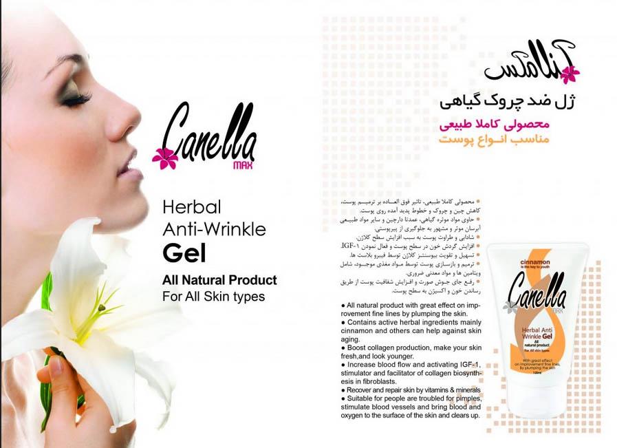 ژل ضد چروک گیاهی مخصوص انواع پوست کنلامکس Canella Max Herbal Anti Wrinkle Gel 120