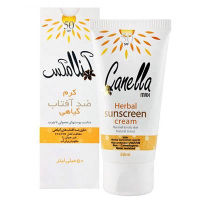 کرم پودر ضدآفتاب ضدآب بژ روشن کنلامکس Canella Max Herbal SunScreen Cream Nomral to Oily Skin 50
