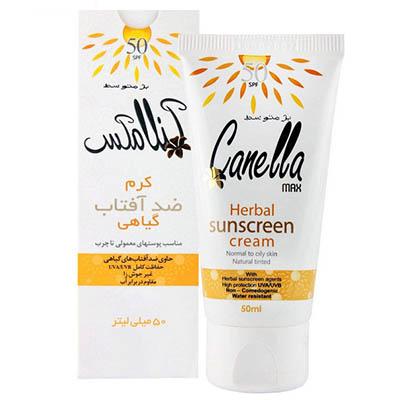 کرم پودر ضدآفتاب ضدآب بژ متوسط کنلامکس Canella Max Herbal SunScreen Cream Nomral to Oily Skin 50