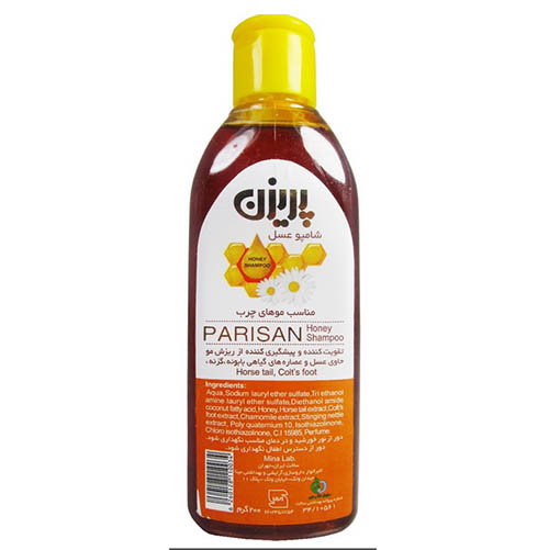 شامپو عسل پریزن مخصوص مو های چرب (پاریسان) Parisan Honey Shampoo for Greasy Hair 200gr