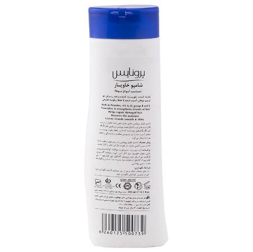 شامپو موی سر سه در یک خاویار پرونایس (پرونیس) Pronice 3 in 1 Caviar Hair shampoo 300 ml