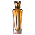 عطر و ادکلن (ادو پرفیوم) زنانه و مردانه کارتیر مدل له هیور میستریوز 12 Cartier L'Heure Mysterieuse XII Eau De Parfum 75 ml
