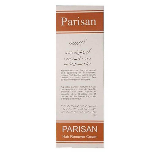 کرم موبر بدن پریزن مناسب انواع پوست (پاریسان) Parisan Hair Remover Cream For Body 50 gr