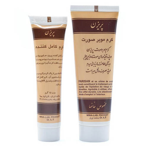 کرم موبر صورت پریزن 25 گرم و کرم کامل کننده 15 گرم Parisan Hair Remover Cream For the Face 25 gr