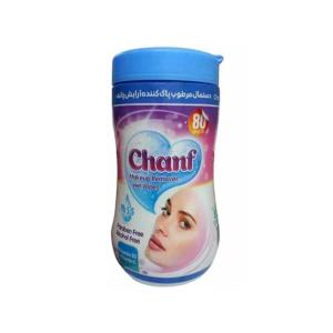 دستمال مرطوب آرایشی سیلندر چانف