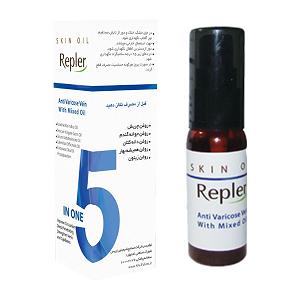 روغن گیاهی رپلر ( رفع التهابات واریسی)