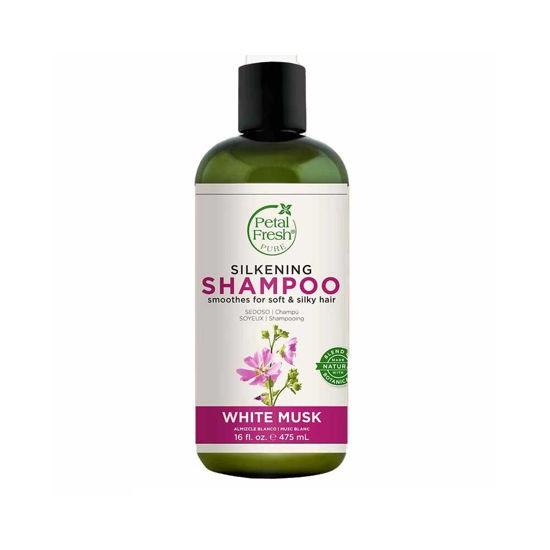 شامپو موهای چرب پتال فرش